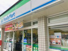 ファミリーマート 住吉浜店