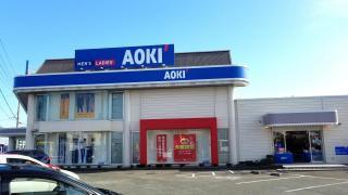 AOKI 松阪大黒田店