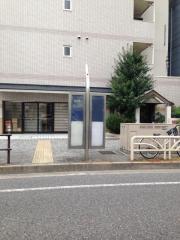 「菊井町」バス停留所