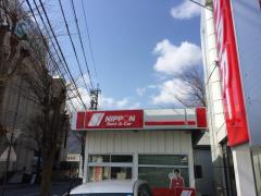 ニッポンレンタカー茅野駅西口営業所