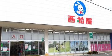 西松屋 フレスポ赤穂店