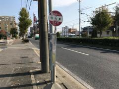 「引山東」バス停留所