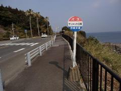 「サンメッセ日南」バス停留所