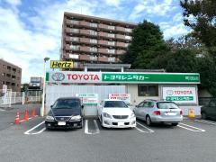 トヨタレンタリース東京町田店