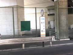 「大池(吹田市)」バス停留所