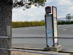 「薬師寺駐車場」バス停留所