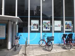 大阪YMCA国際専門学校