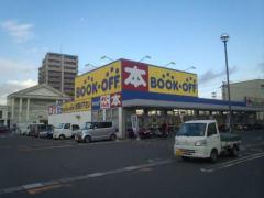 ブックオフ 鹿児島ジョイプラザ店