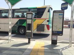「五条京阪」バス停留所