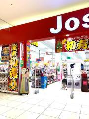 大和郡山市のショッピング施設一覧から探す【ホームメイト ...