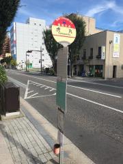 「虎丸」バス停留所