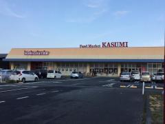 カスミ 高萩店