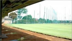 天川ゴルフ練習場