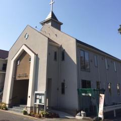 日本アライアンス教団 千葉キリスト教会
