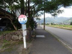 「立野(日南市)」バス停留所