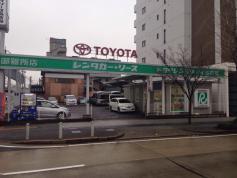 トヨタレンタリース名古屋御器所店