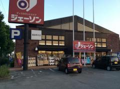 ジェーソン 福生熊川店