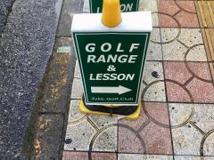 ジュークゴルフクラブ