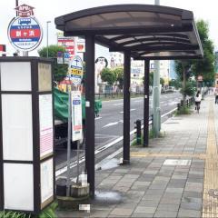 「餅ケ浜」バス停留所