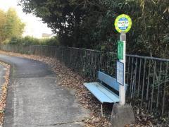 「鴨居」バス停留所