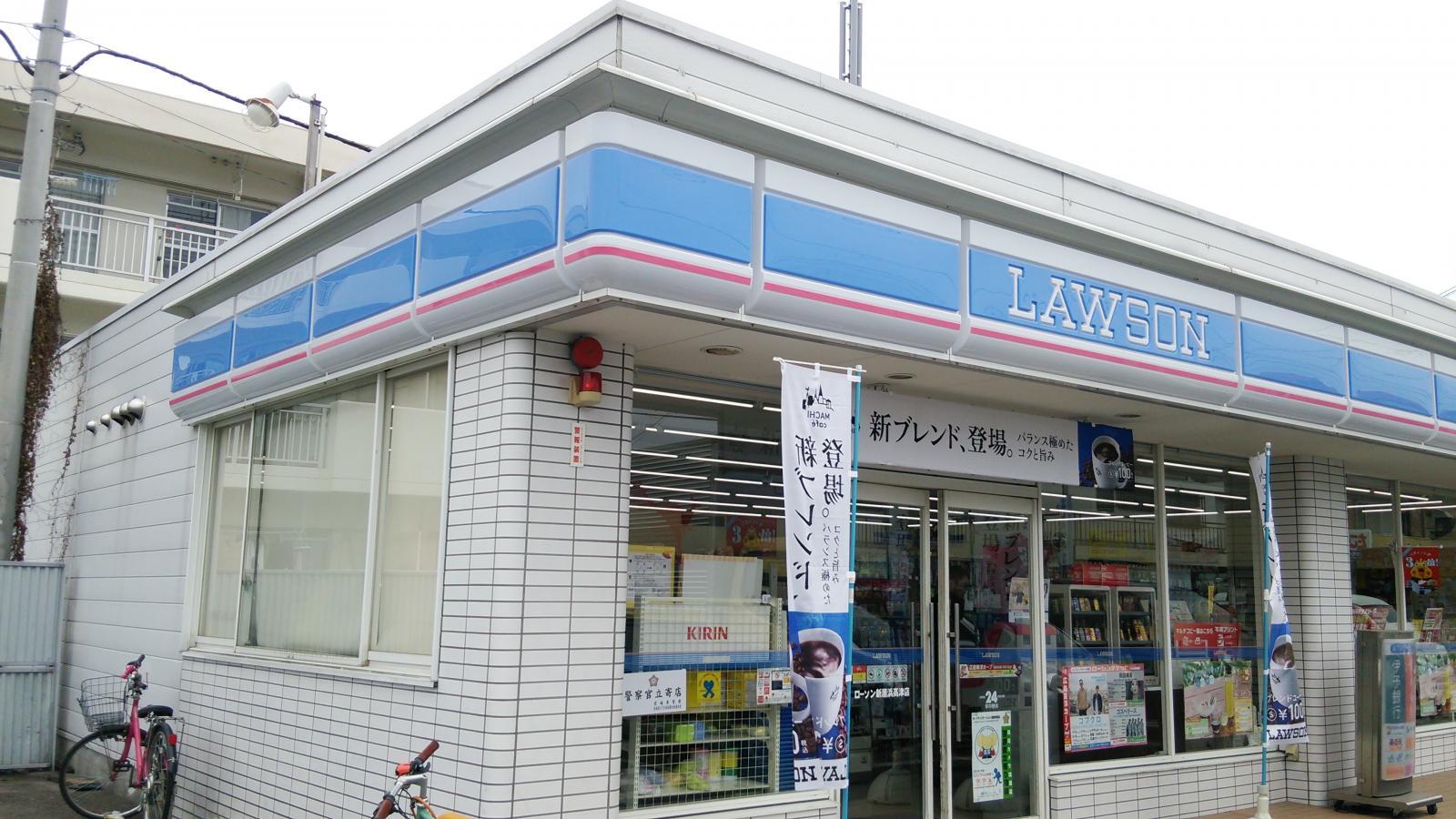 ローソン新居浜高津店