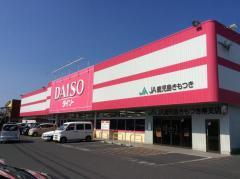 ザ・ダイソー 鹿屋寿店