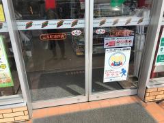 セブンイレブン 三木町池戸店