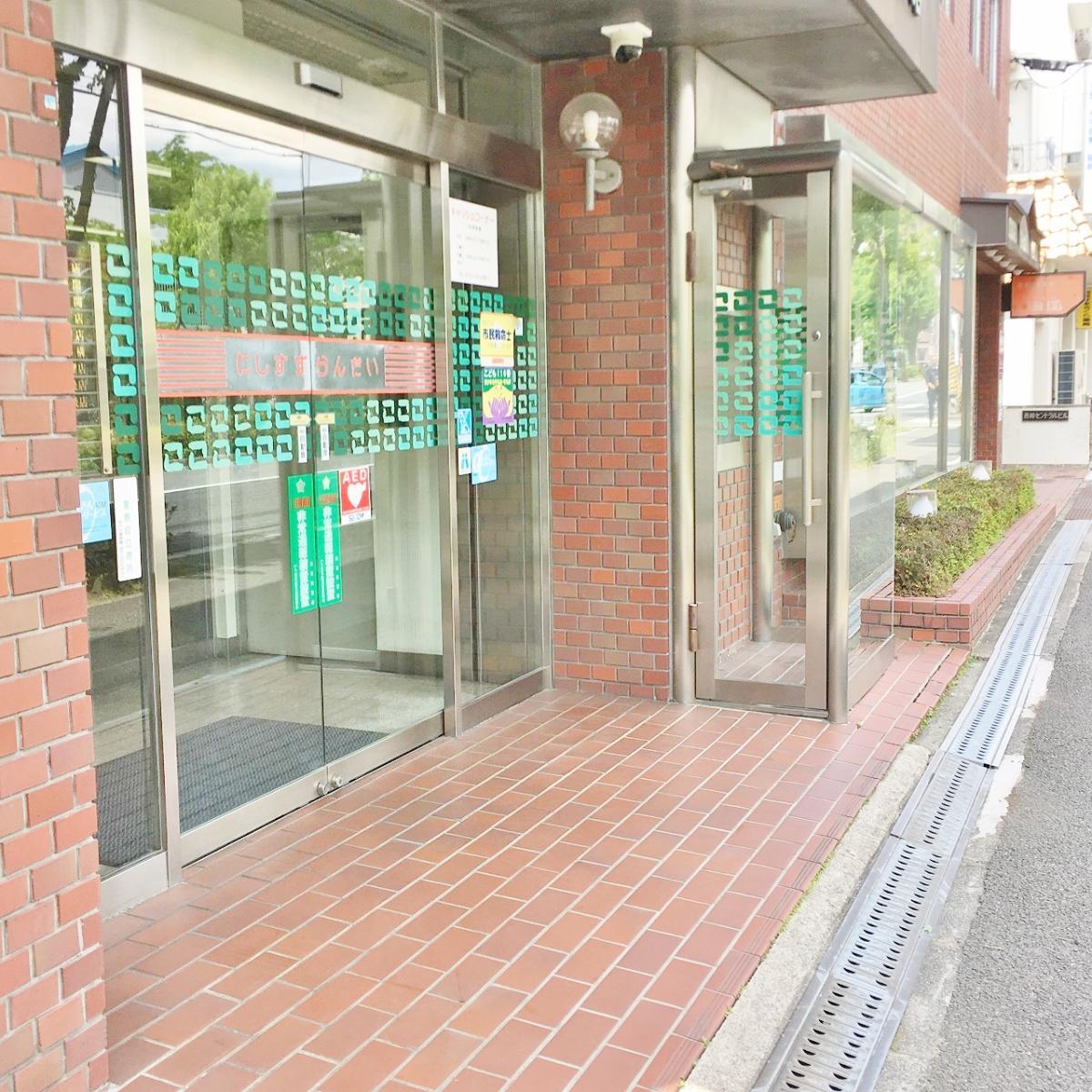 三井 住友 銀行 鈴蘭 台 支店