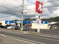 鳥取ブックセンター郡家店