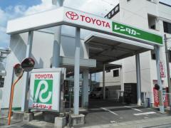 トヨタレンタリース群馬上州富岡駅前店
