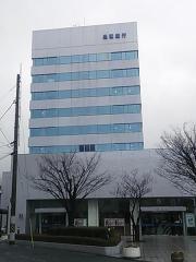 株式会社鳥取銀行