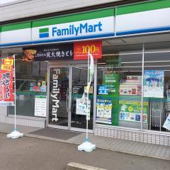 ファミリーマート 金沢高柳店