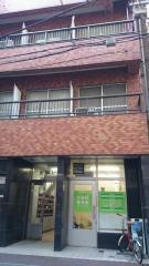 三崎町接骨院