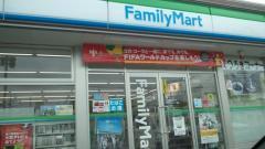 ファミリーマート 荒尾文化センター前店