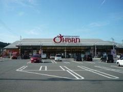 スーパーおーばん山辺店