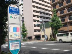 平塚二丁目