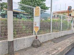 「上荻野車庫前」バス停留所