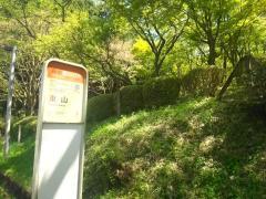 「東山(御殿場市)」バス停留所