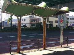 「千竃通七丁目」バス停留所