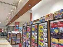 JTB廿日市ゆめタウン店