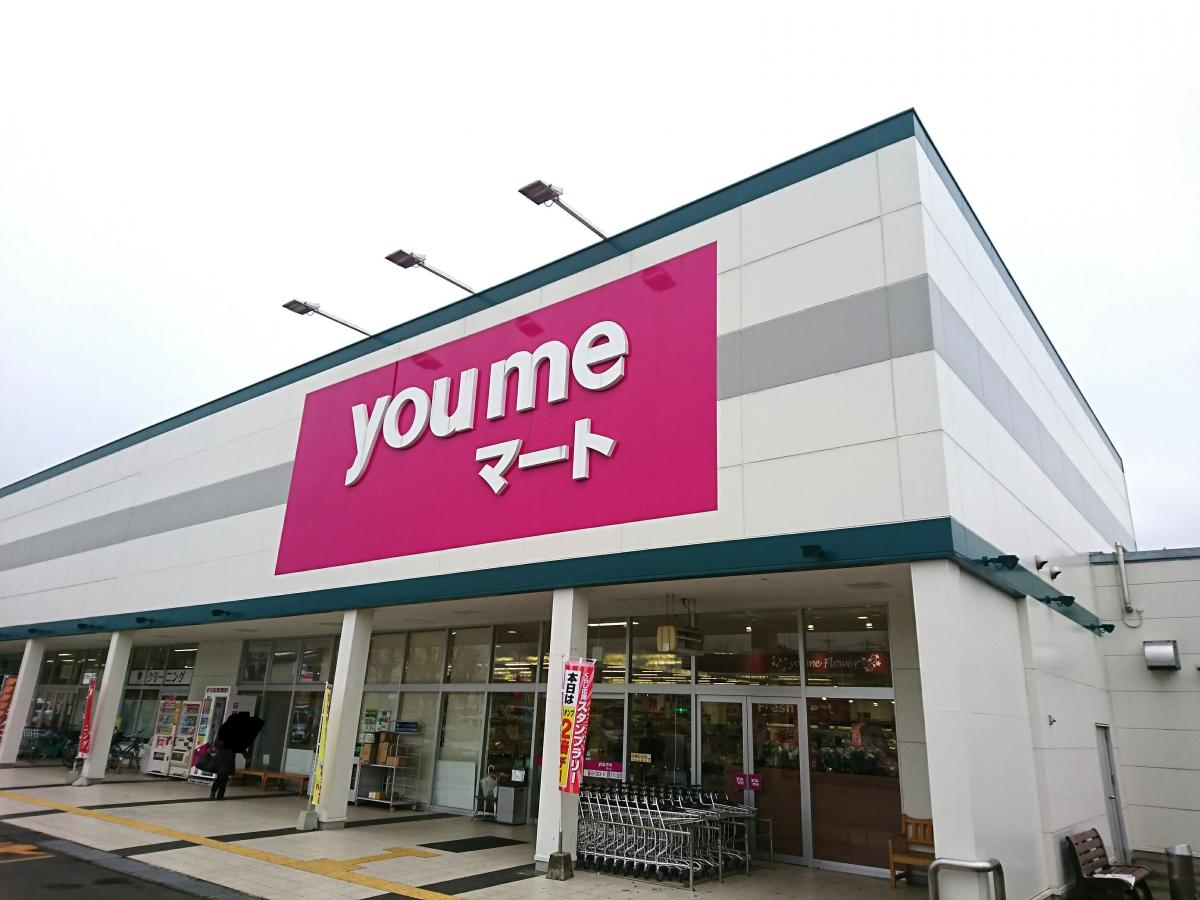 ゆめマート新外店