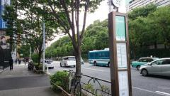 「防衛省前」バス停留所
