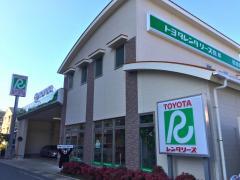 トヨタレンタリース熊本熊本新幹線口店