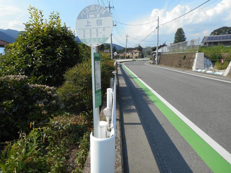 「上宿(津久田)」バス停留所