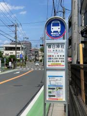 「春日神社」バス停留所