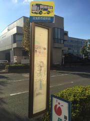 「羽曳野市役所前」バス停留所