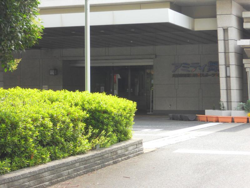 舞洲障害者スポーツセンターアミティ舞洲