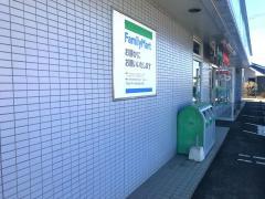ファミリーマート 熊本小島九丁目店