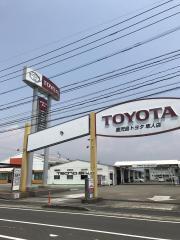 鹿児島トヨタ自動車隼人店