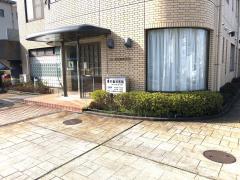 文京清水歯科医院